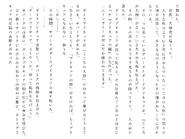 Харткэтч роман (77)