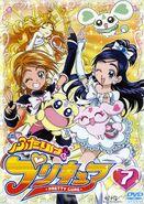 Futari wa PreCure DVD Vol. 7