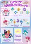 Pretty Cure Store STPC Tanabata Sale