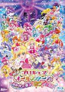Pretty Cure All Stars Kiseki no Maho Blu-Ray