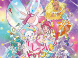 Sparkle☆彡Star☆Twinkle Pretty Cure / PaPePiPu☆Romantic Theme Song Single