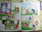 Chibi All Stars comic - GPPC February 2015 Page 2