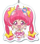 Cure Star keychain