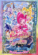 Heartcatch Pretty Cure!: Eine Fashion Show in der Hauptstadt der Blumen..