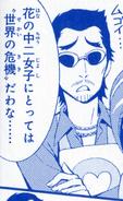 Kaoru manga