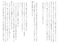 Харткэтч роман (214)
