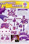 014 (Cure Macaron 2)