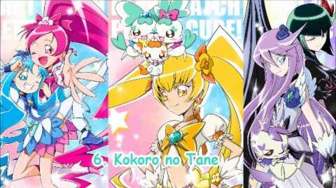 Heartcatch Pretty Cure Vocal Album 2 Track 06