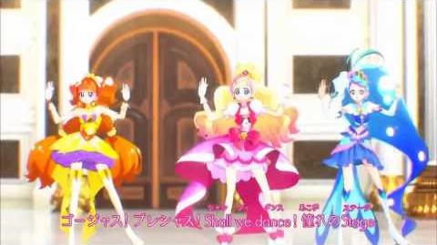 Dreaming☆Princess Pretty Cure