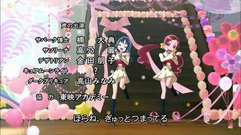 Heartcatch Pretty Cure ED