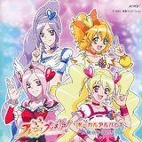 Fresh Pretty Cure! Vocal Album 1 ~To The Children Of The Sun~