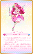 Cure Grace Miracle Leap Profile