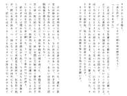 Футари роман (99)