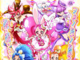 Episodios de KiraKira☆Pretty Cure A La Mode
