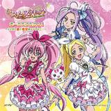 Suite Pretty Cure Vocal Album 1