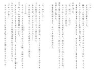 Харткэтч роман (187)