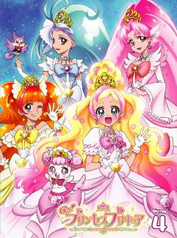 Go Princess Pretty Cure