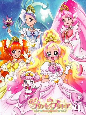 Go Princess Pretty Cure
