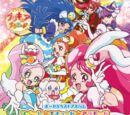 KiraKira☆Pretty Cure A La Mode Vocal Best Album Suite☆Etude☆A La Mode