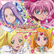 Suite Pretty Cure Vocal Best