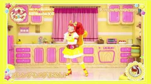 【ダンスムービー】キュアカスタード(CV:福原遥) キャラクターソング「プティ*パティ∞サイエンス」〜「キラキラ☆プリキュアアラモード」より