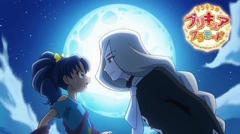 キラキラ☆プリキュアアラモード 第27話予告 「アツ~いライブバトル!あおいVSミサキ!」