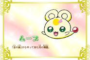 Cartel de Muupu en Pretty Cure All Stars New Stage 3