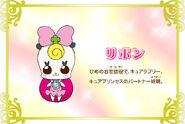 Cartel de Ribbon en Pretty Cure All Stars New Stage 3