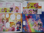 Chibi All Stars comic - MTPC January 2017 Page 4
