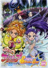 DVD splash star vol12