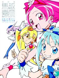 Umakoshi Yoshihiko Toei Animation Works Portada
