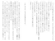 Футари роман (182)