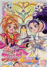 DVD splash star vol11