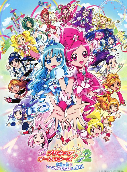 Pretty Cure all stars dx2