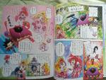 Chibi All Stars comic - GPPC February 2015 Page 4