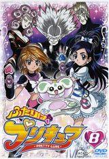 331px-DVD futari wa vol 8