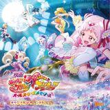 HUGtto! Pretty Cure♡Futari wa Pretty Cure: All Stars Memories Original♡Soundtrack