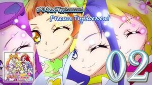 Dokidoki! Precure Vocal Album 1 Track 02