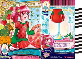 HCPC-card-set5-34