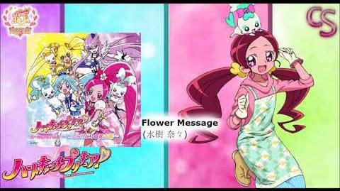 Послание Цветов