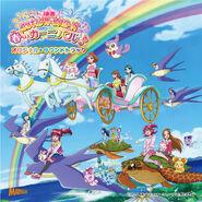 Precure All Stars Carnaval de Primavera OST