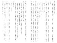 Футари роман (33)
