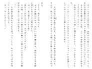 Харткэтч роман (136)
