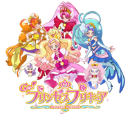 Go! Princess Precure Dream Stars