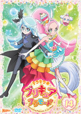 KiraKira☆Pretty Cure A La Mode Volumen 14