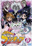 Futari wa PreCure DVD Vol. 8