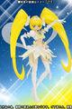 Bandai shf cure sunny04