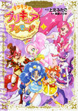 KKPCALM Manga Vol. 1 Cover