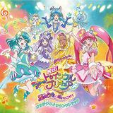 Star☆Twinkle Pretty Cure: Hoshi no Uta ni Omoi wo Komete Original☆Soundtrack