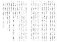 Харткэтч роман (139)